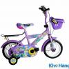 XE DAP TRE EM ARELS 02 06 100x100 - Xe đạp trẻ em Litje Bear