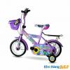 XE DAP TRE EM ARELS 02 100x100 - Xe đạp trẻ em Arels