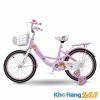 XE DAP TRE EM BROEFIX 16 100x100 - Xe đạp trẻ em Profix