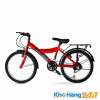 XE DAP TRE EM CLIPPERS GMARS 01 100x100 - Xe đạp điện Gmars