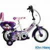 XE DAP TRE EM LITTJE BEAR 02 06 100x100 - Xe đạp trẻ em Litje Bear
