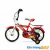 XE DAP TRE EM ROBOCOP RX 300 01 100x100 - Xe đạp trẻ em Ropocop