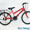 XE DAP TRE EM SHENLIU GMARS 01 07 100x100 - Xe đạp trẻ em Shenliu