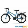 XE DAP TRE EM SHENLIU GMARS 01 100x100 - Xe đạp trẻ em Shenliu