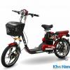 VIET MAX infinity chitiet 01 02 100x100 - Xe đạp điện VietMax Infinity