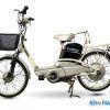 XE DAP DIEN YAMAHA ICATs 01 2 100x100 - Xe đạp điện Yamaha Icats Cũ