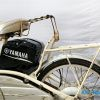 XE DAP DIEN YAMAHA ICATs 01 7 100x100 - Xe đạp điện Yamaha Icats Cũ