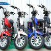 xe dap dien 133 pro upgrade 01 07 100x100 - Xe đạp điện Bluera 133 Xpro Sport Upgrade