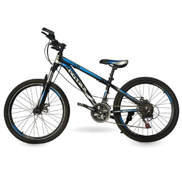 xe dap kston a2 500 01 600x600 - Xe đạp Kston A2500 nhôm